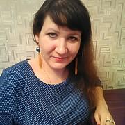 Наталья, 32, г.Ульяновск