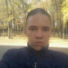 Олеся Райх, 27, г.Алматы́
