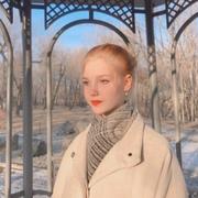 Лиза 19 Владивосток