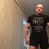 Виктор, 42, г.Бобруйск