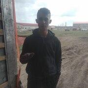 Иван 24 Одесса