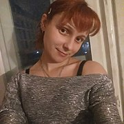 Белка, 29, г.Вязники
