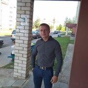 Павел Аврамов 26 Глуск