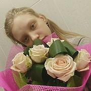 Ульяна, 19, г.Алдан