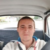 Андрей, 27, г.Костомукша