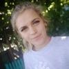 Екатерина, 18, г.Одесса