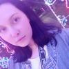 Александра, 21, г.Куровское