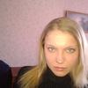 Лена, 30, г.Нижневартовск