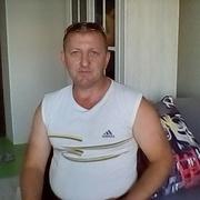 Андрей 44 Київ
