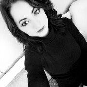 Малая, 23, г.Кропивницкий