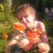 Юлия, 33, г.Гагарин