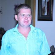 Vladimir 39 лет (Козерог) хочет познакомиться в Каменке-Днепровской