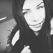 Екатерина, 25, г.Усолье-Сибирское (Иркутская обл.)