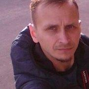 Дэн 39 Барнаул