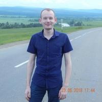 Иван, 24 года, Скорпион, Чита