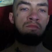 Артур, 26, г.Фастов