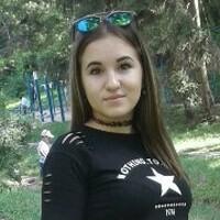 марина, 26 лет, Близнецы, Москва