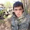 Александр, 23, г.Свободный