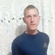 Денис 30 Амурск