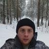 Виталя, 29, г.Абаза