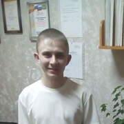 Владимир, 25, г.Братск