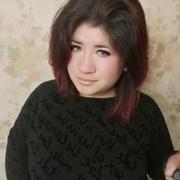 Наталья 40 лет (Телец) Коломна