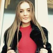 Елена, 21, г.Орск