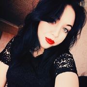 Екатерина 20 Кривой Рог