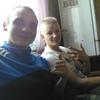 Andrey Belyy, 25, Gantsevichi town
