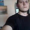 Димок, 27, г.Энгельс