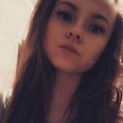Алиса 22 года (Рак) хочет познакомиться в Барнауле