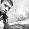 Oleksey, 30, Konotop
