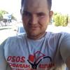Алексей, 25, Покровськ