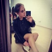 Арина, 22, г.Вологда