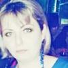 Елена, 41, г.Петропавловск-Камчатский