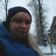 Елена, 23, г.Бокситогорск