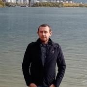Саня 34 Екатеринбург