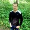 виталик, 27, г.Черновцы