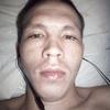 Виталий, 21, г.Чита
