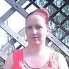 Екатерина, 31, г.Сюмси