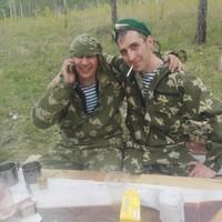 Миша, 39 лет, Скорпион, Иркутск