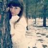 Anna, 25, г.Акбулак