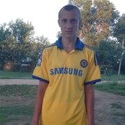 Сергей, 20, г.Камень-Рыболов