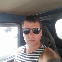 Андрей, 20 лет, Водолей, Томск