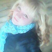 НАДЕЖДА Aлександровна, 26 лет, Скорпион, Солтон