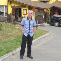 Алексей, 36 лет, Рыбы, Ижевск