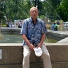 Виталий, 45, г.Ивано-Франковск