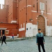 Ашраф 30 Москва
