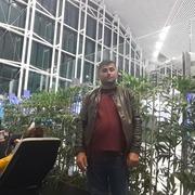 Гадир 40 Москва
