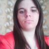 Ирина, 26, г.Базарный Карабулак